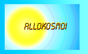 Link to 'Allokosmoi'